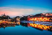 Nanking [Nanjing]