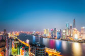 beautiful night view of the modern city in shanghai