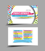 Vector business card set isolated with soft shadow design