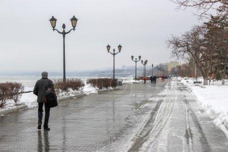 Embankment of the Volga in Samara