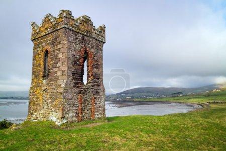 Irish watch tower over Dingle Bay