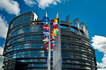 Exterior of the European Parliament in Strasbourg