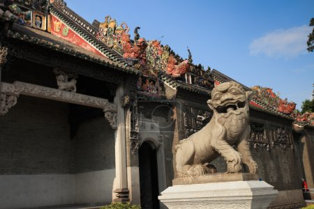 Famous attractions in Guangzhou