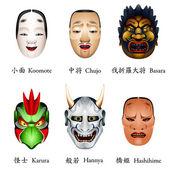 Japanese masks - koomote chujo basara karura hannya hashihime