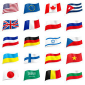 Vector set of world flags