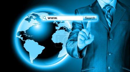 Virtual search bar