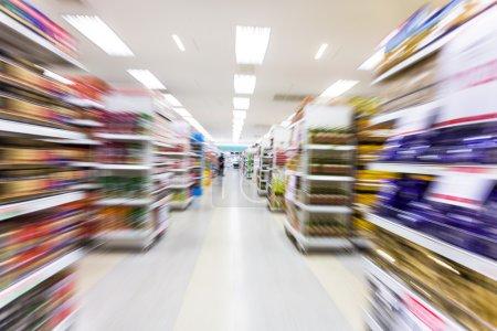Photo for Empty supermarket aisle,motion blur - Royalty Free Image