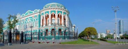 Panorama of Sevastyanov mansion. House of unions. Ekaterinburg
