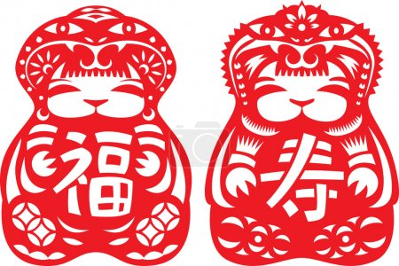 Pair of dolls wearing snake hat in red paper-cut style