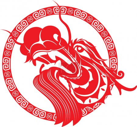Red Chinese dragon head illustration
