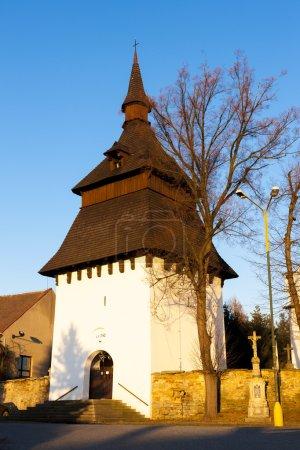 bell tower of church in Bily Ujezd, Czech Republic