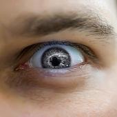 """Постер, картина, фотообои """"серьезные грустно и злой смотреть человек с серых глаз. вектор"""""""