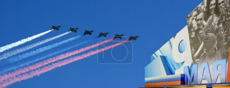 Russian military aircrafts
