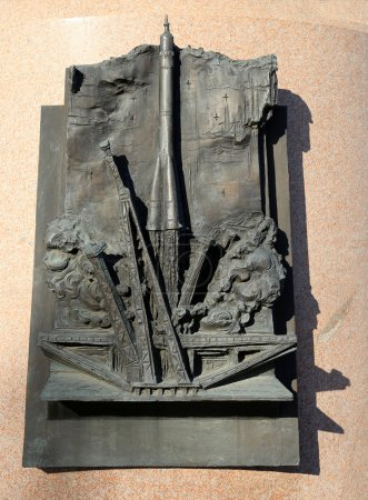 Detail of the monument to Sergey Korolev (Chief Designer of the Soviet Space Program) in the park outdoors of Cosmonautics museum, near VDNK exhibition center, Moscow, Russia.