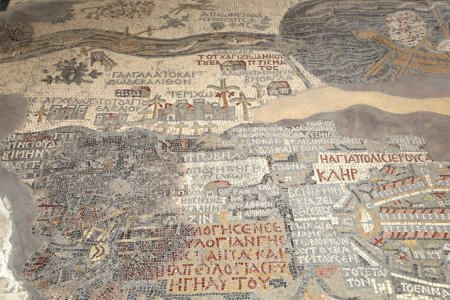Ancient byzantine map of Holy