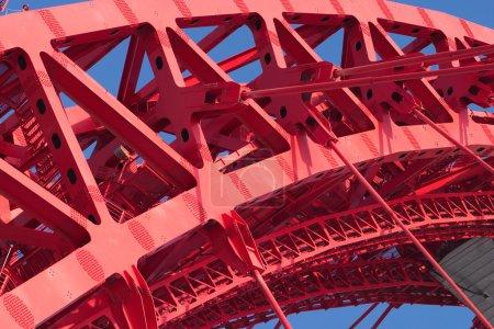 Part of strong bridge closeup