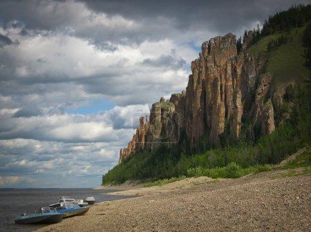 Yakutia, wild mountain landscape
