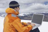 Hiker using laptop