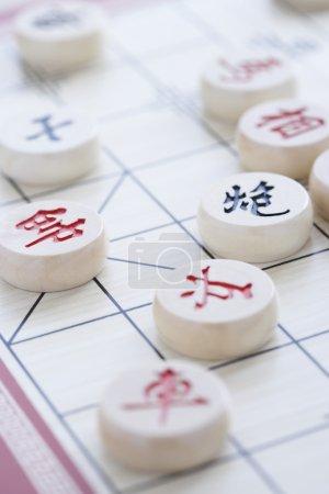 Photo pour Jeu d'échecs chinois - image libre de droit