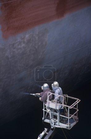Restoration of ship body