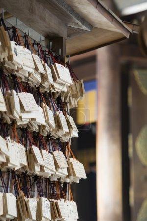 Japanese Wooden prayer boards