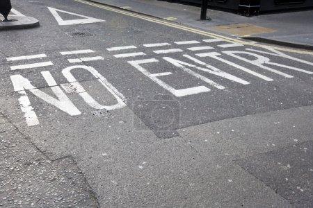 Road marking saying No Entry