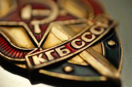 Photo pour Armoiries de la Commission nationale de sécurité de l'URSS (kgb), flou - image libre de droit