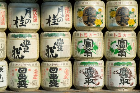 Rice wine barrels
