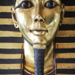 Modern copy of ancient egyptian king Tutankhamens ...