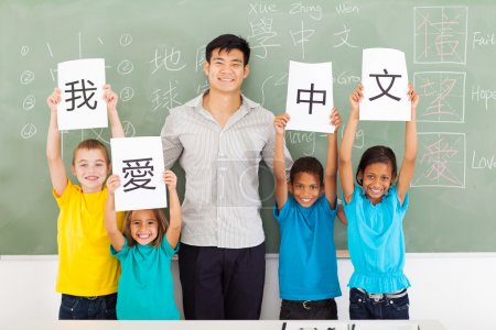 Male chinese teacher with group multiracial students
