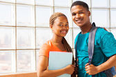 amis de collège africain