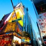 JAN 23 - NEW YORK CITY, NY: Times Square, NYC seen...