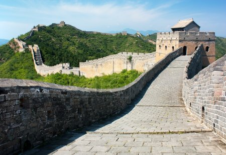 Photo pour Grande muraille - Chine - image libre de droit