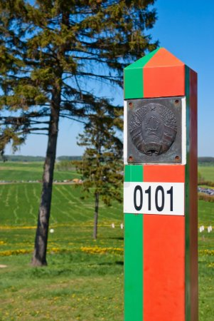 Belorussian frontier marker