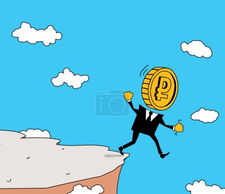 Illustration for MONETARY UNIT walks straight into the abyss. - Royalty Free Image