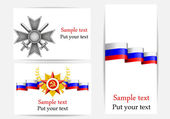 Vector set of military objects related to 23 of February and Victory Day