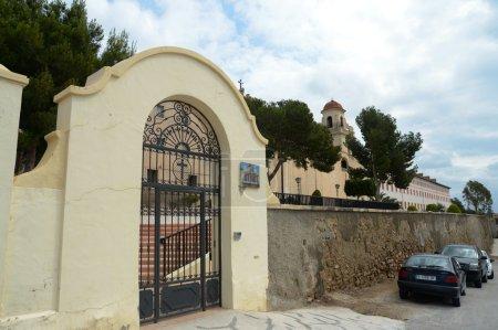Theological seminary in Orihuela