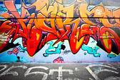 MELBOURNE - JUNE 29: Street art by unidentified artist. Melbourne's graffiti