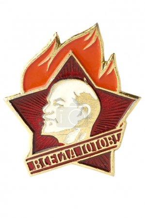 old pioneer badge in USSR
