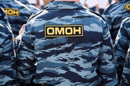 OMON (Russian special police squad)
