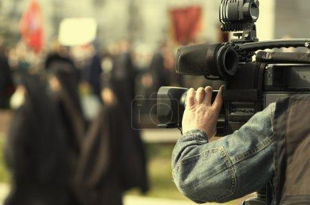 tv reportage