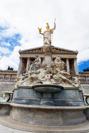 Parliament fountain monument