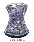 Stříbrný ingotu v jin dynastie