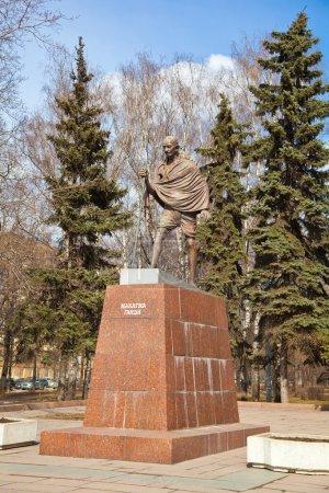 Mahatma Gandhi The monument in