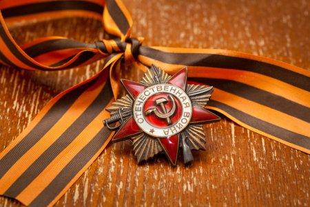 Jubilee Order of the Great Patriotic War. George Ribbon