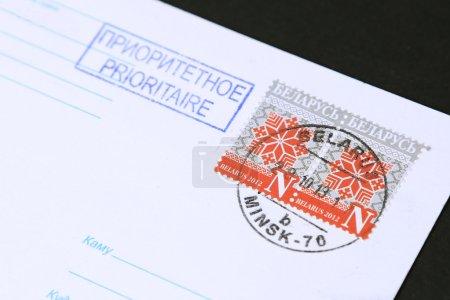 Stamp of Belarus
