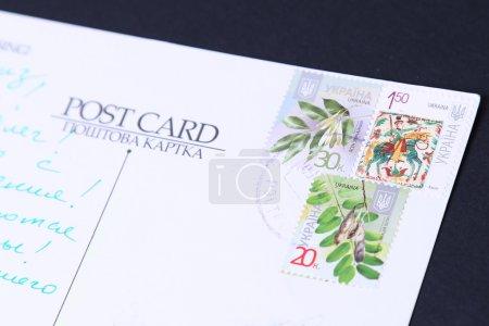 Stamps of Ukraine