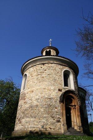 Rotunda of St. Martin, Prague