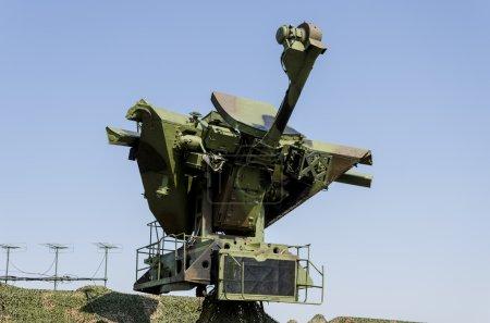 Sistema de cohetes antiaéreos