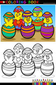 Cartoon Illustration of Five Little Yellow Chickens or Chicks in Colorful Eggshells of Easter Eggs for Coloring Book